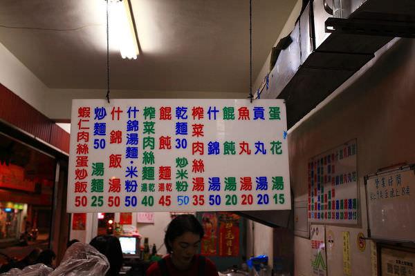 【台南美食】保安路麵食,阿桂古早味意麵是在地人的好味道,第二代傳承傳統老口碑!