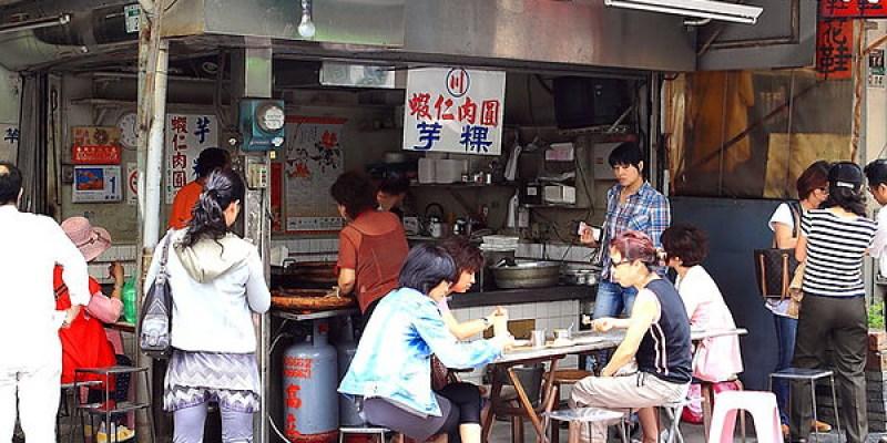台南‧川 蝦仁肉圓、芋粿