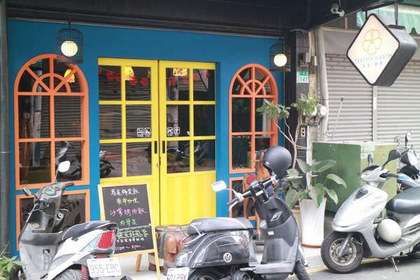 台南道地南洋風味餐Terima Kasih 天天好天,來自馬來西亞僑生的家鄉味!