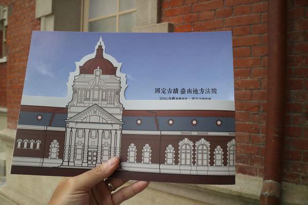 【台南旅行】漫步台南地方法院,日治時期舊式經典建築,百年風華重現!