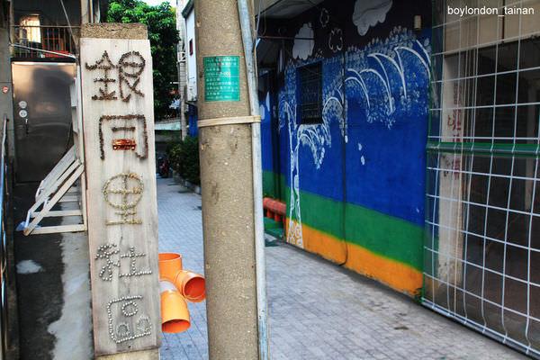 【台南旅行】漫遊府城巷弄二三事,銀同社區、貓咪高地、彩繪牆玩出巷弄新玩意~
