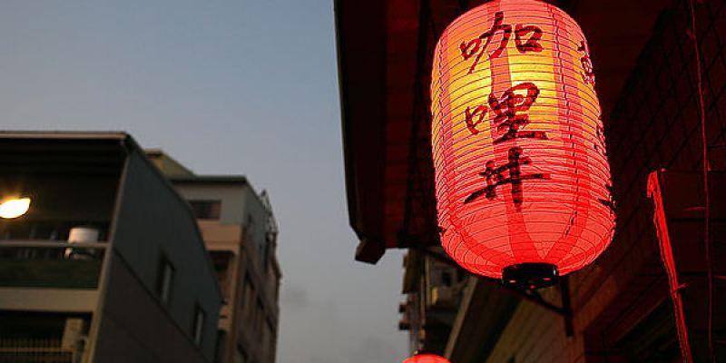 台南‧東區  夜 食堂 (紅燈籠)