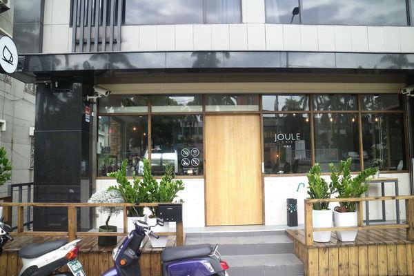 台南輕工業風複合式餐廳「找樂子」,咖啡、早午餐、下午茶、義大利麵~