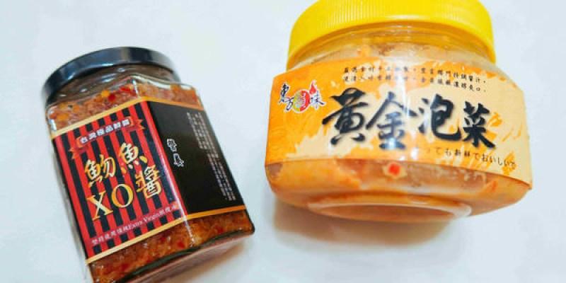 網路團購熱銷美食品牌『東方韻味』獨門秘方醃製~黃金泡菜、韓式泡菜新上市 自己在家DIY韓式泡菜年糕吧!