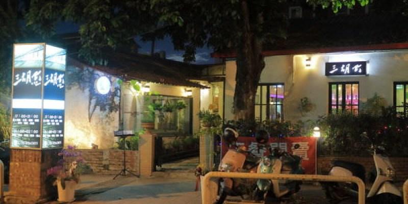 台南「三胡町Bistro」老屋氛圍餐酒館,聚會小酌!詩莊堡蘋果酒~