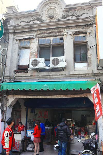 台南‧中西區 水仙宮市場 煎餃、肉圓、蛋餅
