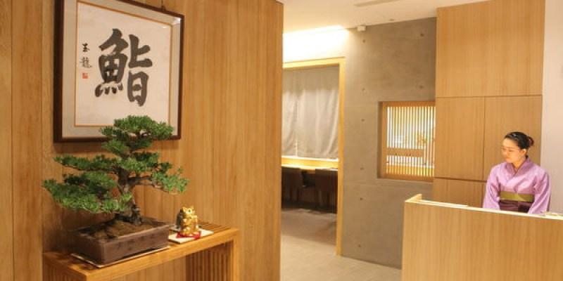【alive 優生活】關於日本料理與壽司 老饕才懂的50個日本料理細節