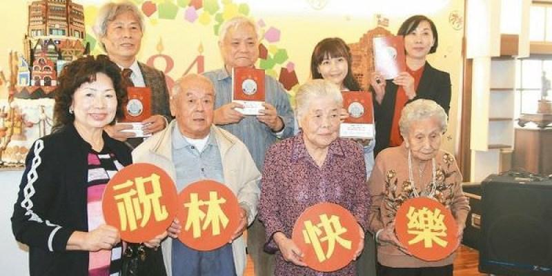 2015 林百貨84歲生日 第一代櫃姐祝壽