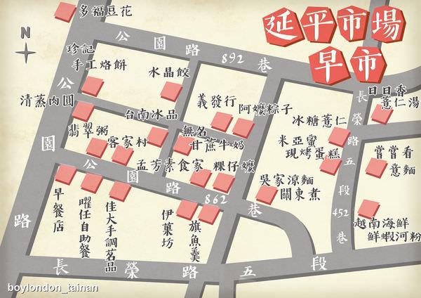台南傳統市場美食-延平市場吃什麼?從早吃到晚!古早時的夜市宵夜一條街~在地隱藏版小吃全蒐集!