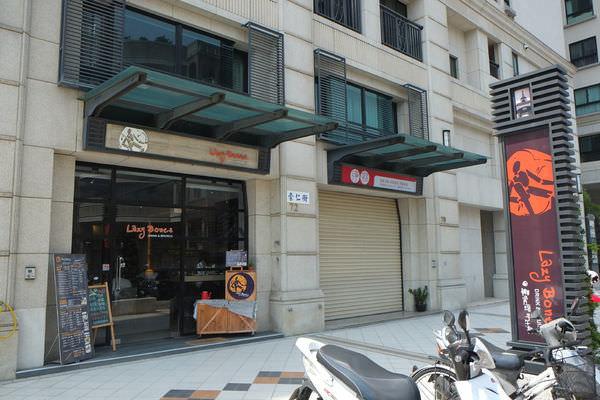 台南東區「懶骨頭 lazy bones」美式早午餐
