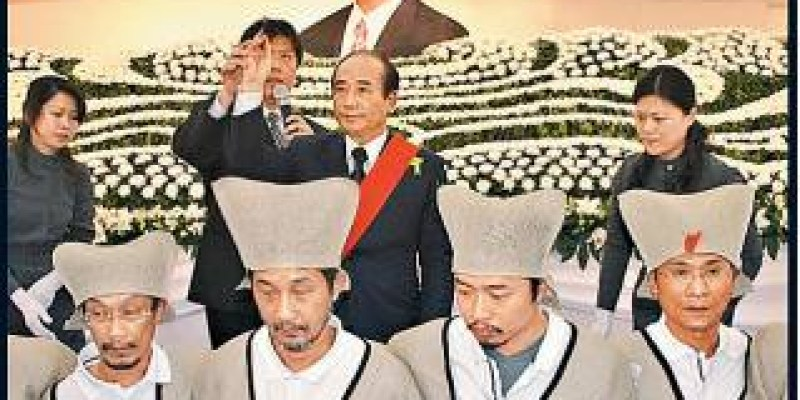 「台南地下市長」南門地方聞人王星評 風光出殯