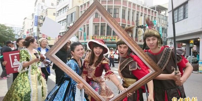 林百貨慶祝86歲生日 20171202府城街頭摩登大遊行