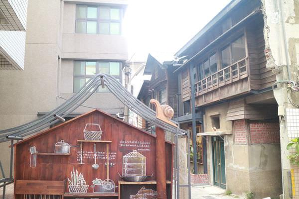 台南的生活采風:台灣文學作家葉石濤筆下的「蝸牛巷」~老房子、老行業、人文風情