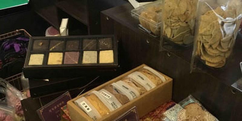 台南‧東區 Silence 屏息 甜點工坊 彌月禮盒、甜點伴手禮