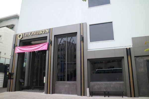 台南Les Ombres d'Ambre光影餐廳,新歐陸風格料理Casual Fine Dining,高檔食材和西式料理手法共譜餐與酒的美味協奏曲!