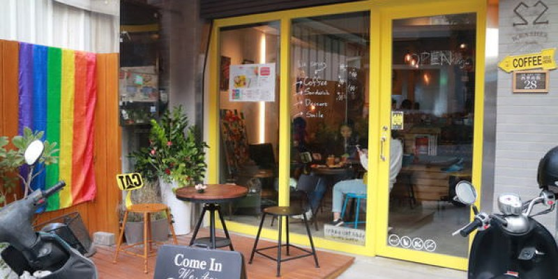 台南中西區「BORN 2 HER Café 她她咖啡」美式布朗尼、熱壓三明治、手做甜點