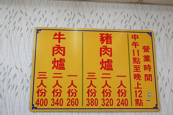 台南鍋物推薦,金華路的「廣東沙茶爐」,在地饕客認證!
