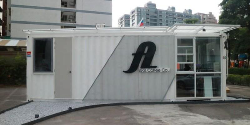 台南‧安平區 ARA coffee Co | 白色貨櫃屋 | 清爽視覺派咖啡館(2)