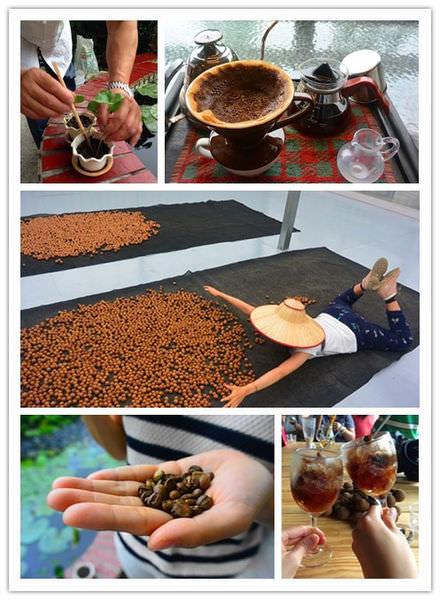 """[台南 東山] 哆囉嘓x好氣味 這是趟""""旁貢貢""""小旅行,古法烘培香噴噴、暖呼呼桂圓,再來一杯東山咖啡~"""