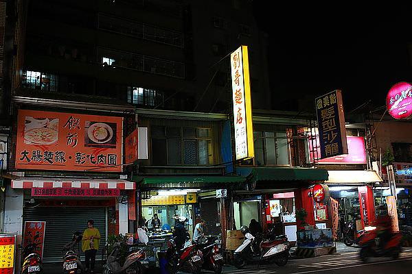 【台南美食】傳統老店二代經營,劉哥麵店招牌乾式炒麵,半肉燥半麻醬的美妙滋味~