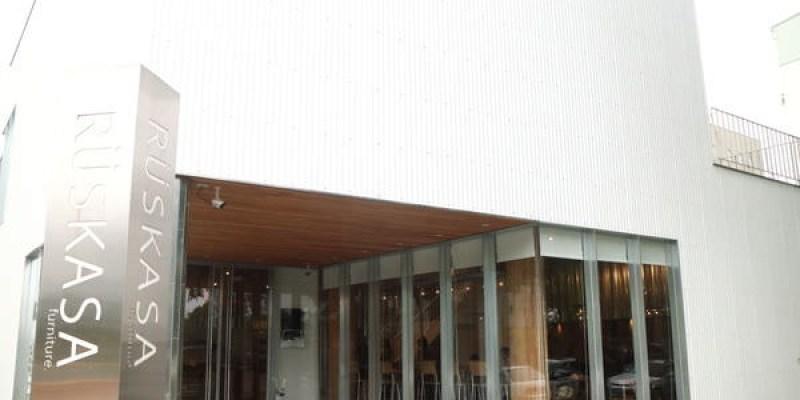 台南‧安平區 Ruskasa furniture & cafe 台灣設計製作原木傢俱|咖啡、吐司、全日輕食~極簡風格新空間
