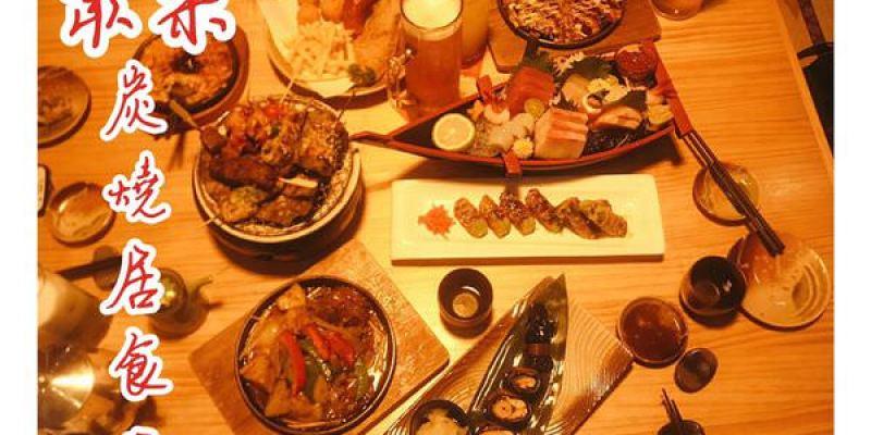 台南日式燒烤,聚樂炭燒居食屋,夏日生啤酒、串燒、生魚片,團體聚餐、尾牙、約會都適合~