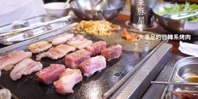 [美食] VEGE TEJI YA 菜豚屋(八德店),超滿足的日韓式烤五花肉