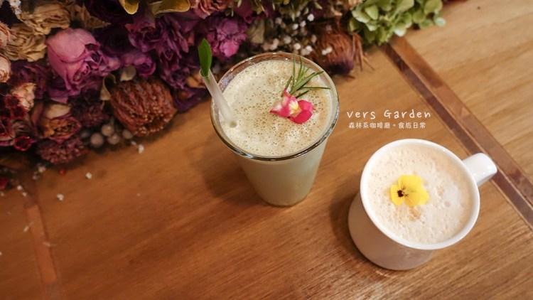 [韓國] Vers Garden,森林系花草咖啡廳,延南洞近弘大