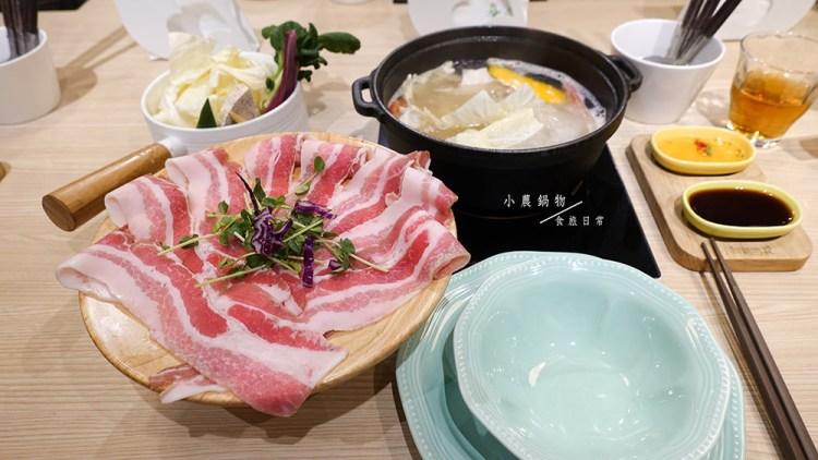 [美食] 小農鍋物大安店,清爽無負擔的火鍋,在地小農食材