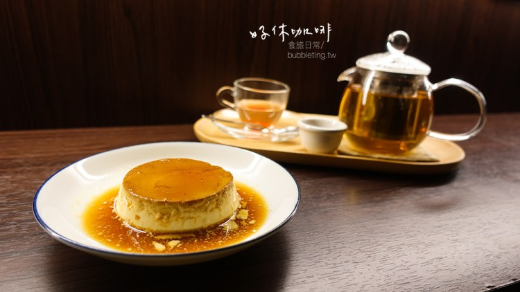 [美食] 台北,好休咖啡,拿一本書配咖啡甜點吧!