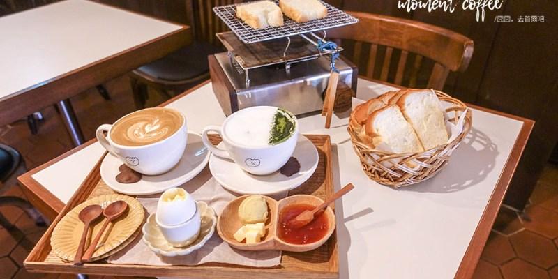 首爾咖啡   Moment Coffee 2號店,自己烤土司也超萌的好拍早餐咖啡店