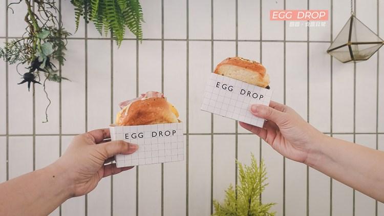 首爾 | 韓國旅遊早餐吃什麼?必吃爆紅EGG DROP,超美味柔軟的厚吐司