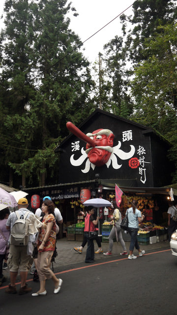 [旅遊] 溪頭-濃烈的日式風格,妖怪村半日遊