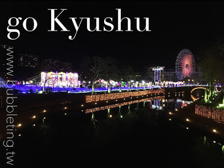 [Live] 2016,北九州初遊記,day02