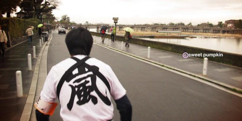 [旅遊] 在春天的京阪漫舞,嵐山人力車少年家呀
