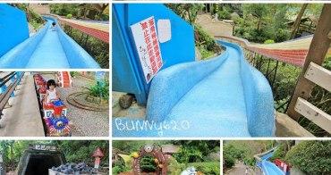 「苗栗景點」隱藏版藍色磨石子溜滑梯!來巴巴坑道當一日礦工趣~