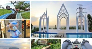 『新竹旅遊』新竹這6個超人氣打卡點,不只好拍也適合踏青郊遊!