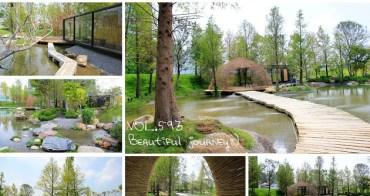 『台中新景點』城市綠洲自然共生基地,自然系浪漫莊園約會去~