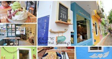 『桃園中壢』最新打卡冰店!有食候。紅豆彩虹房子,乾燥花+文青風超好拍~