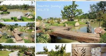 『雲林新景點』澄霖沉香味道森林館,日本式庭院散步趣~