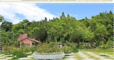 『古坑』蘿莎玫瑰山莊,咖啡原鄉中的浪漫玫瑰花園~