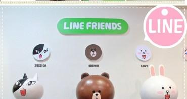 『LINE樂園』2014LINE FRIENDS互動樂園,快來找熊大玩喔!
