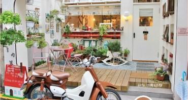 『台北』小散漫C'est si bonest si bon~雜貨輕食咖啡館。