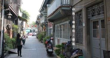 『台南』神農街人文散策,加送柑仔店進興糖果行。