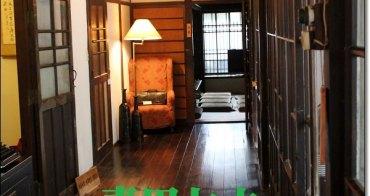 『台北旅行』青田街七巷六號、都會叢林裡的老宅邸青田七六。