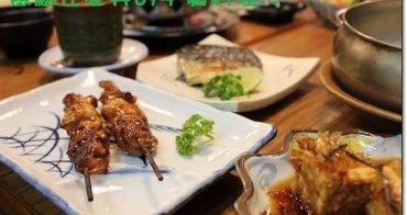 『汐止美食』元樂日式料理,大方送小菜的鮮味料理店!