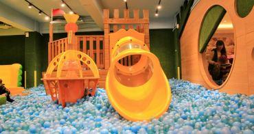 新竹親子餐廳 | Big House大房子親子成長空間,廚藝教室、海盜船、賽車場好玩到翻~
