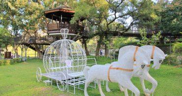 桃園虎頭山 | 奧爾森林學堂,貓頭鷹教授帶你玩魔法樹屋、雙色水管溜滑梯、森林步道半日遊~