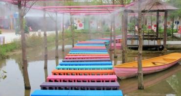 古坑新景點 | 珍粉紅城堡愛麗珍夢遊仙境,水漾迷霧彩虹橋步道、玫瑰花牆超夢幻!