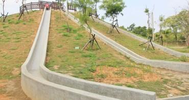 台中親子景點 | 大雅中科公園,最長22米磨石子溜滑梯,保證小孩玩到翻天~